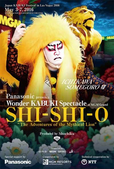 Kabuki Lion Las Vegas Show
