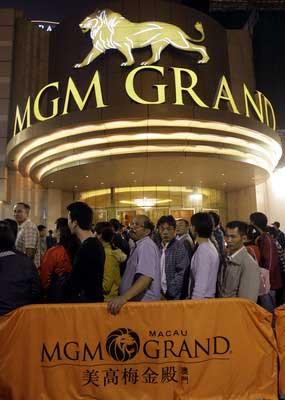 MGM Mirage Macau